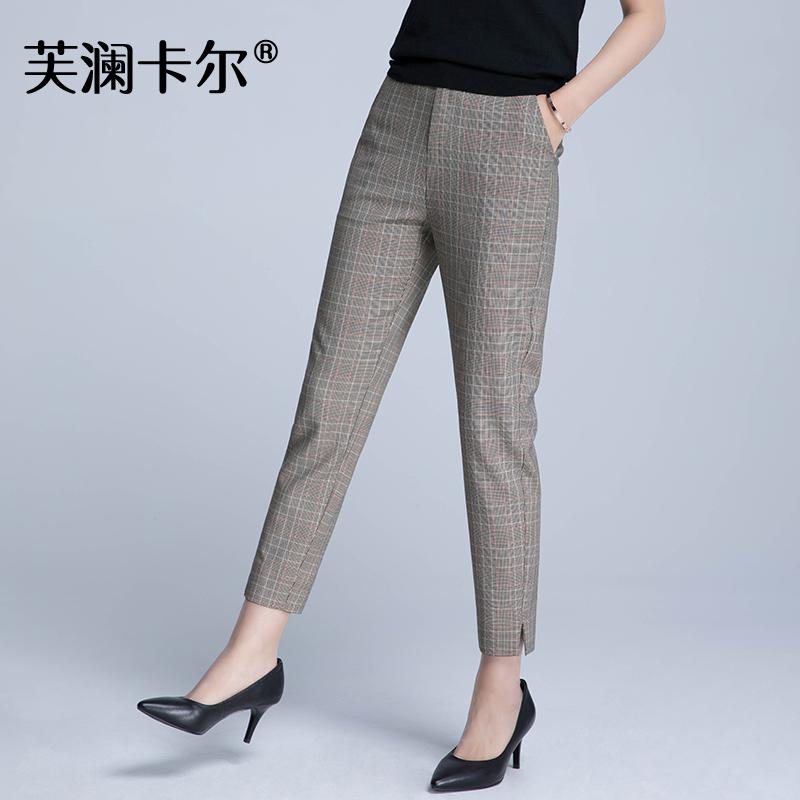 2019春季新款格子哈伦裤女士直筒休闲萝卜裤九分裤女裤宽松西裤子