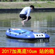 Amoy Beth inflatable kayak 3/4/5 upgrade thickening inflatable boat assault boats and fishing boats