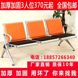 三人位排椅医院候诊椅输液椅休息联排公共座椅机场椅等候椅不锈钢