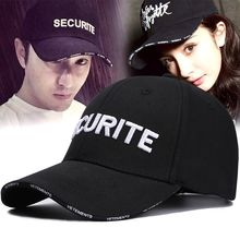 Hat men and women summer baseball cap Korean version of the tide wild hat black and white leisure travel sunscreen cap
