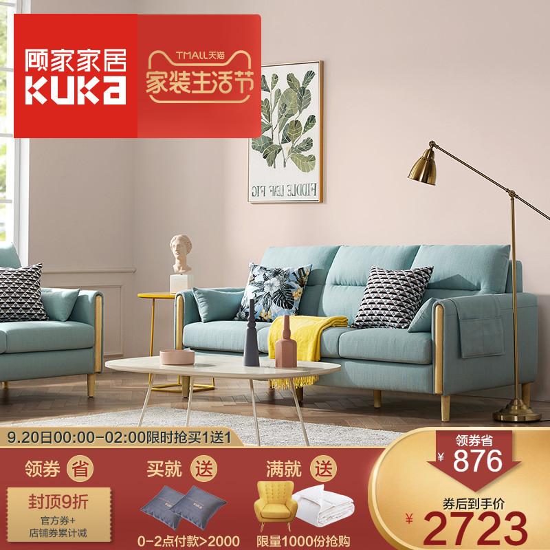 Купить Диваны в Китае, в интернет магазине таобао на русском языке