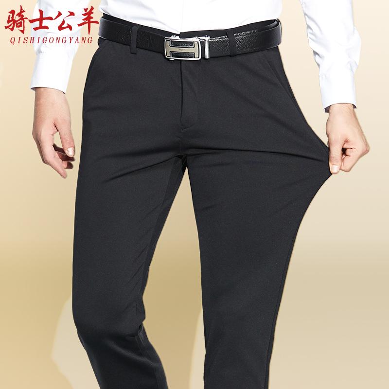 男士裤子休闲裤修身秋冬男裤加绒冬季商务弹力直筒大码免烫西裤男
