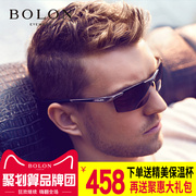 The official flagship store flagship store glasses sunglasses men driving mirror sunglasses square polarized trend