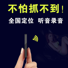 GPS Locator Vehicle Personal Positioning Tracker Mini Micro Anti-theft Derailment Mobile Beidou Tracker
