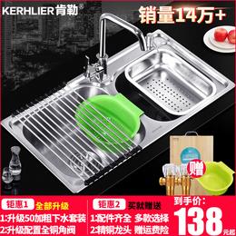 肯勒304不锈钢厨房水槽双槽 一体成型加厚手工洗碗池洗菜盆套餐