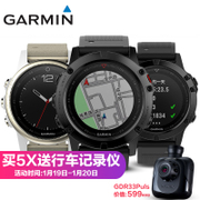 Garmin fenix5 / 5S / 5X flying resistance 5 heart rate monitoring GPS outdoor function sports navigation watch