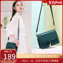 Golf bag women's bag new 2019 leather fashion One Shoulder Messenger Bag fashionable Korean style versatile organ bag small square bag