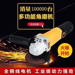 角磨机包邮家用磨光机多功能打磨机手砂轮手磨机抛光机电动工具