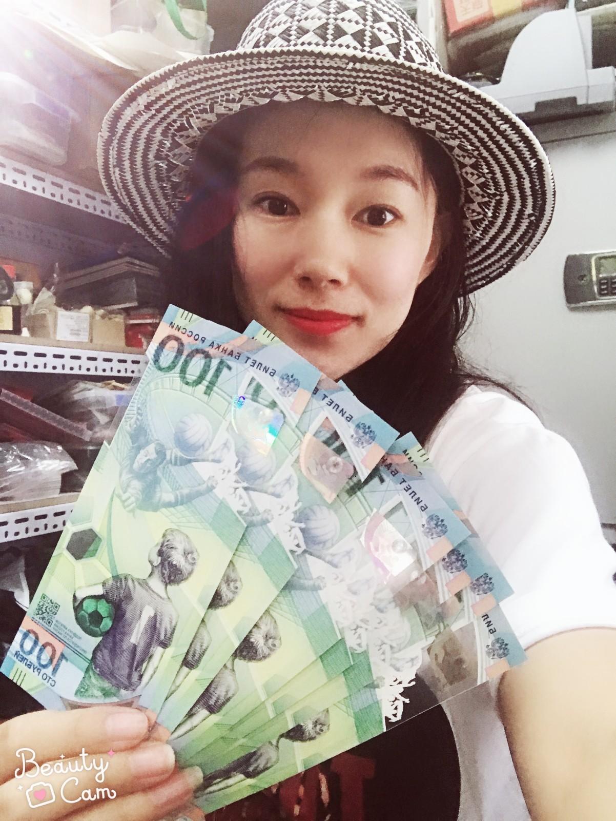 Купить Иностранные монеты в Китае, в интернет магазине таобао на русском языке