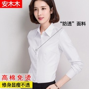 Han cotton white shirt sleeved summer spring female occupation V collar work clothes dress shirt slim size dress ol