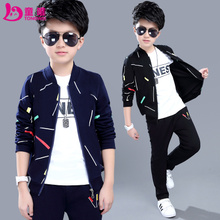 Children's clothing boy spring 2018 new suit big children spring section Korean wave boy children's sports clothes autumn