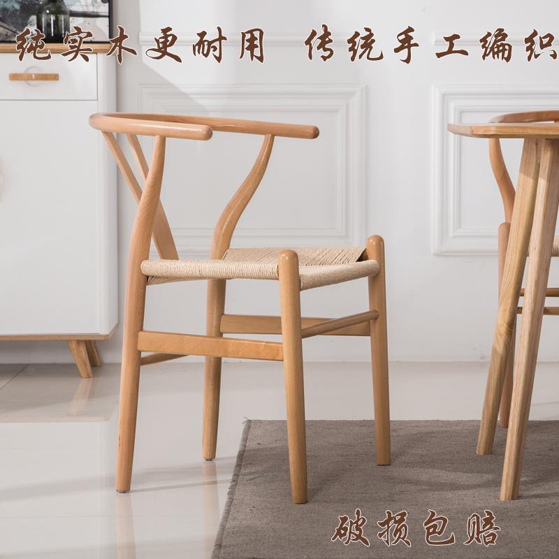 Купить из Китая Стулья обеденные через интернет магазин internetvitrina.ru - посредник таобао на русском языке