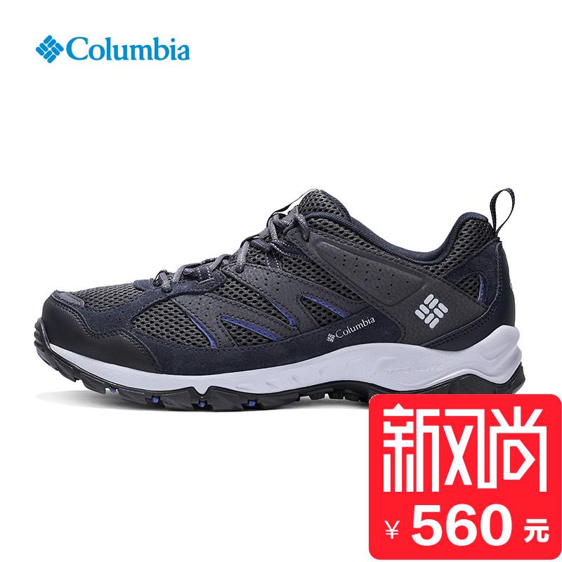 Купить Обувь для походов в Китае, в интернет магазине таобао на русском языке