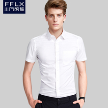 men's shirt business free hot dress is professional work work shirt summer inch Korean Slim white shirt male short sleeve