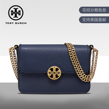 Tory Burch handbag shoulder Messenger bag genuine TB female bag handbag bag new small square bag