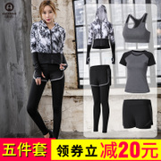 Austria's 2017 new winter Yoga suit female professional gym running fast dry morning vest