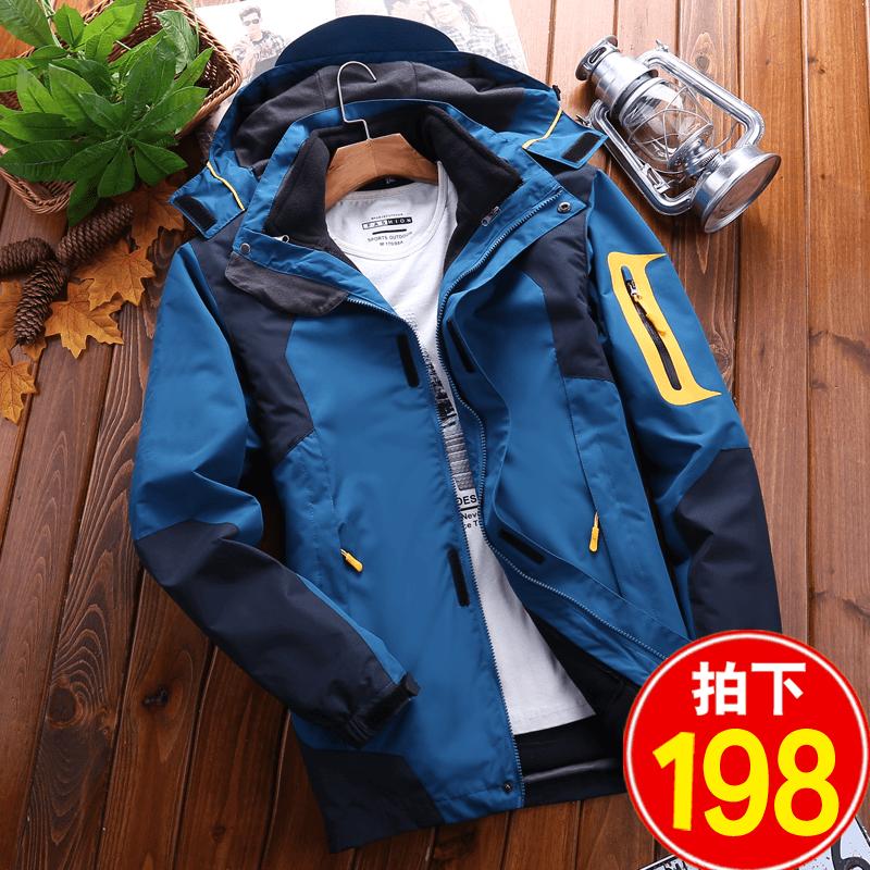 户外冲锋衣男女三合一两件套秋冬季加厚加绒防水透气登山服西藏潮