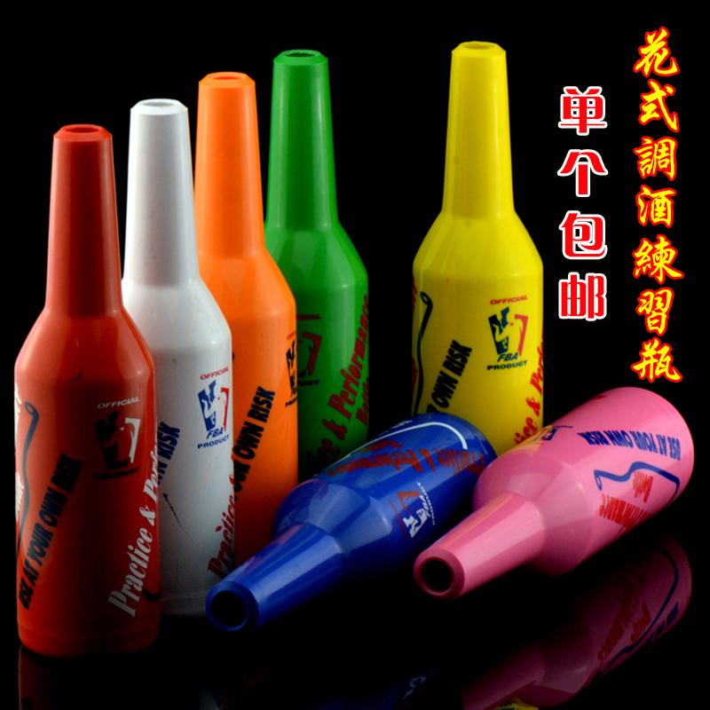 抗摔花式塑料练习瓶子表演调酒师酒具调酒抛瓶火舞瓶练功瓶调酒瓶