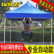 Outdoor advertising umbrella tent awning four stall telescopic rainshed commercial awning is folded four corner shed