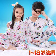 Summer children's pajamas suit summer boy baby boys and girls thin section cotton silk cotton home air conditioning clothing