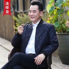 法祥龙旗舰店