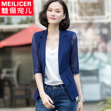 Chic small suit female jacket short section 2018 new summer Korean version of the Slim wild sleeve outside thin section suit