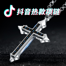Carbon Fiber Cross Necklace Men's Titanium Steel Domineering Korean Fashion Couple Pendant Student Influx Jesus Pendant