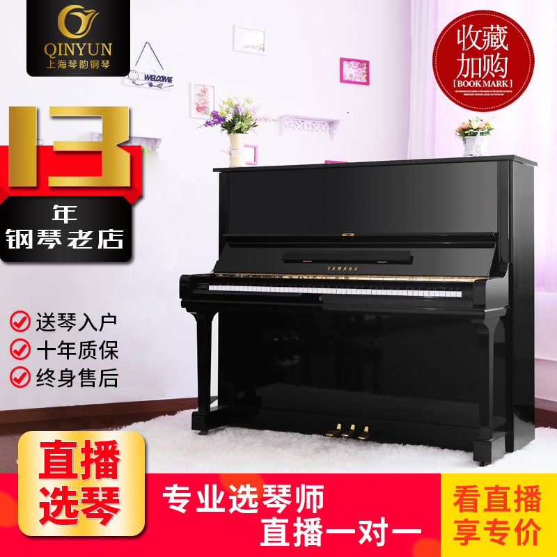 Купить Фортепиано в Китае, в интернет магазине таобао на русском языке