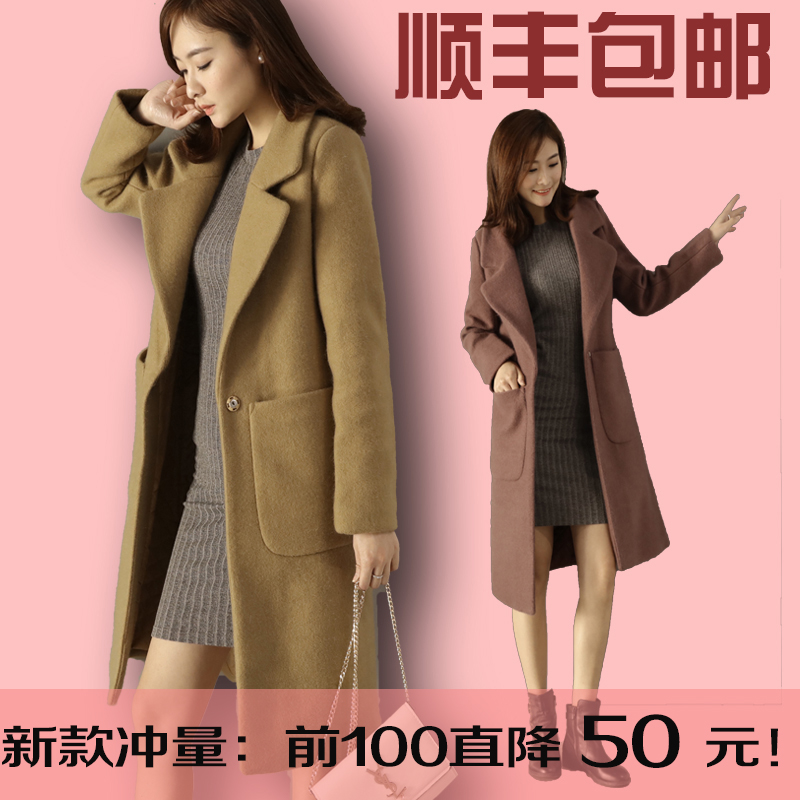 Special wool coat every day straight Korean version of 2016 new female thick long-sleeved woolen cloth in autumn and winter coats