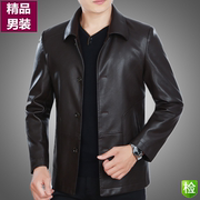 Spring new Haining leather leather man middle-aged father lapel jacket jacket men's business casual coat