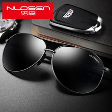 Men's sunglasses hipster sunglasses men's personality driving polarized frog mirror myopia sunglasses driver driving mirror