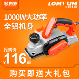 龙韵电刨木工刨电刨子多功能小型家用手提木工电刨压刨机电动刨子