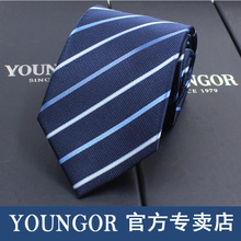 Tie men's suit 8cm wide black stripe silk business occupation Wedding Suit student groom bank