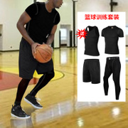 Male basketball suit shirt custom printing tights shorts short sleeved jerseys Nike Sportswear training