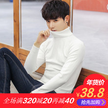 Winter downneck male Korean white men with slim trend bottoming sweaters cashmere sweater thickened long collar