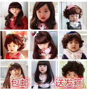 A Korean shipping baby infant wig wig wig hair Qi Liu Haiduan photography