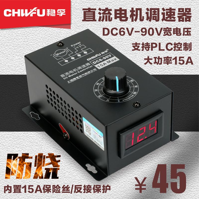 Купить Переключатели скорости в Китае, в интернет магазине таобао на русском языке