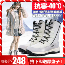 Winter outdoor snowfield boots female mid-barrel ski shoes with ski-proof, waterproof and warm-keeping