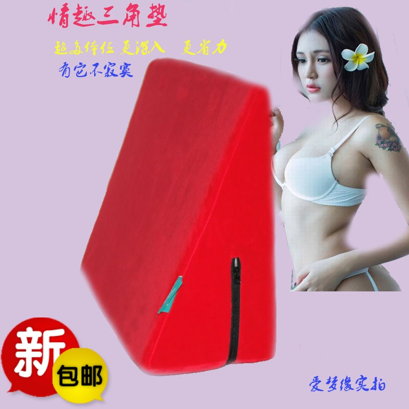 Купить Мебель для секса в Китае, в интернет магазине таобао на русском языке