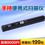 Abram YS01 handheld portable scanner HD color A4 card file photo scanning pen books