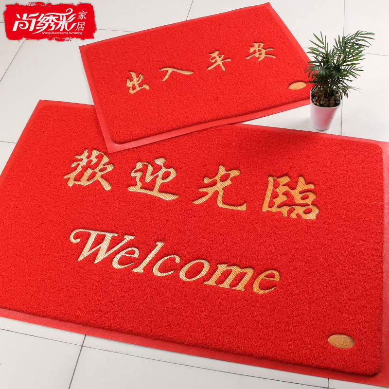 Купить Коврики для ванной  в Китае, в интернет магазине таобао на русском языке