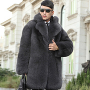 High-end European station, new luxury fur coat, imported leather, imitation fox hair, male coat, fur one big yards