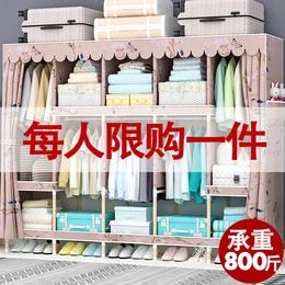 大容量衣柜简易布衣柜子实木布艺收纳简约现代经济型双人组装衣橱