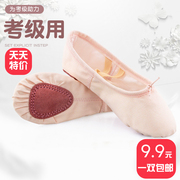 Children dance shoes Girls Ballet Shoes adult female cat claw ballet shoes Yoga Kungfu shoes shoes color soft soled shoes