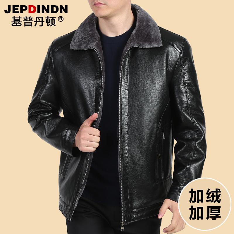 中年男士皮衣PU皮夹克男加绒加厚中老年人爸爸装冬装外套40/50岁