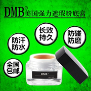 The formula DMB Concealer waterproof cover freckles acne sweat spots birthmark white scar tattoo Concealer