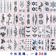 Tattoo stickers waterproof anti sweat simulation men's and women's long lasting tattoos arm Wolf Totem cross letter tattoo stickers