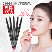 Lip liner Colorstay lip pencil automatic waterproof lasting nude lipstick pen not dizzydo lip biting students in South Korea