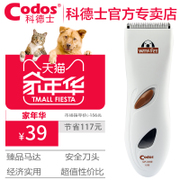 Cod + USB rechargeable electric clippers pet dog shaver cat dog hairclipper Tactic CP-3180 activities