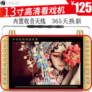 Er Qu di X7 radio singing old sound card 13 inch square dance theater machine video player speaker 9